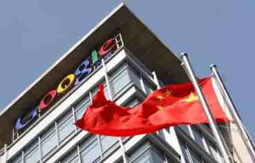 अब चीनमा चल्ने भो गुगल