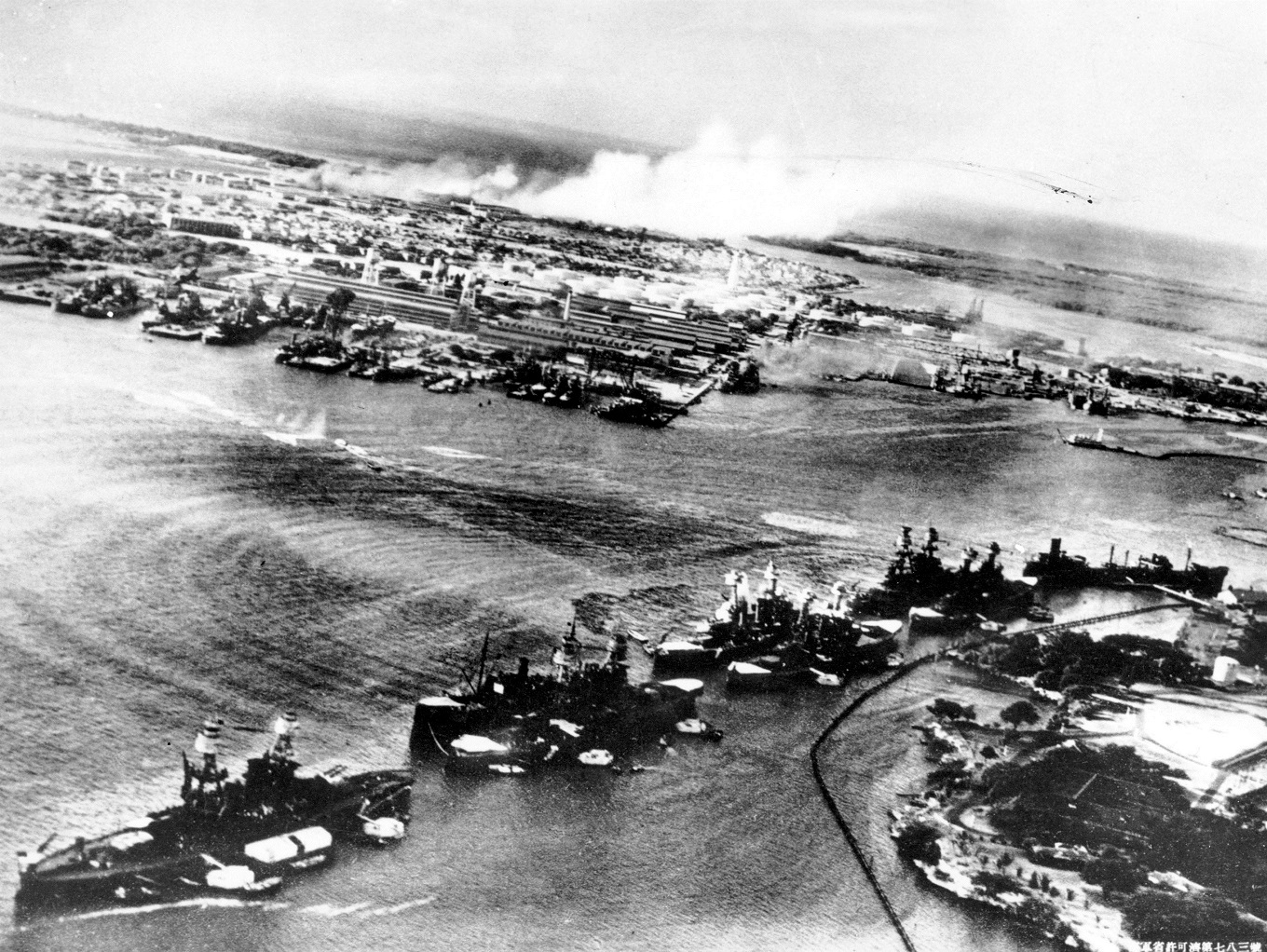 How America Changed After Pearl Harbor