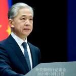 【中國外交部、國台辦回應拜登聲稱「美國將會保衛台灣」】