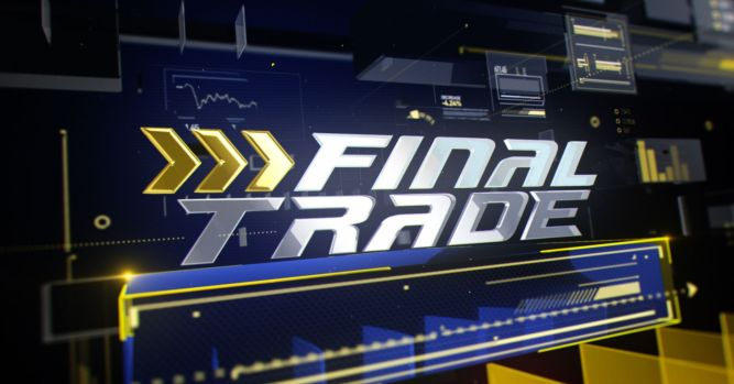 Your first trade for Friday, January 18 1
