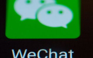 What is WeChat? Explaining China's largest messaging app by Tencent 2
