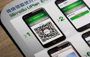 Race for Southeast Asia 'super app' as internet economy grows 4