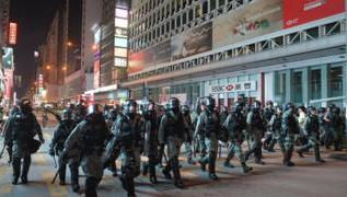 Apple drops Hong Kong police-tracking app used by protesters 3