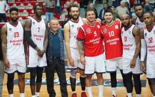 Firm linked to Turkish billionaire buys top UK basketball team 2