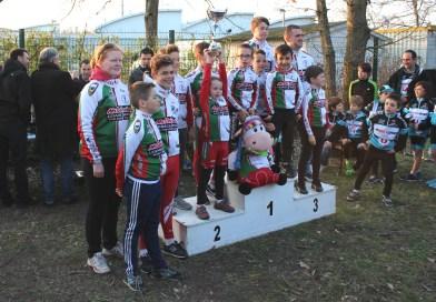 Magnifique ! : Première victoire pour l'école de vélo à Saint Sébastien sur Loire !