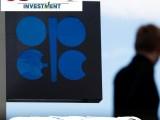 Arabia Saudita solicita reunión URGENTE de OPEP+