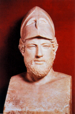 Roman copy of a bust of Pericles (click to see larger image)