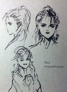 Max concept art from The Art of Metal Gear Solid 2