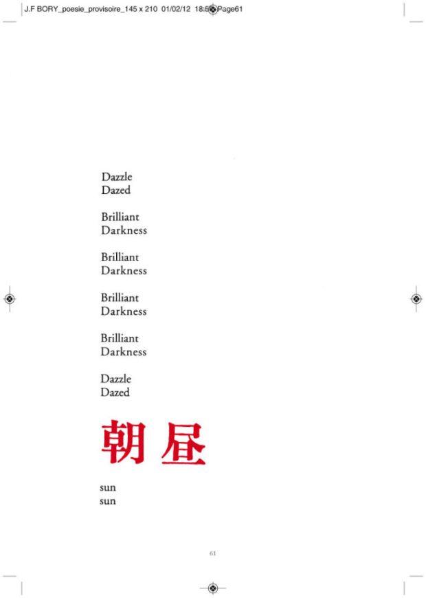 BORY3 Poesie OK 16-02 HD-61