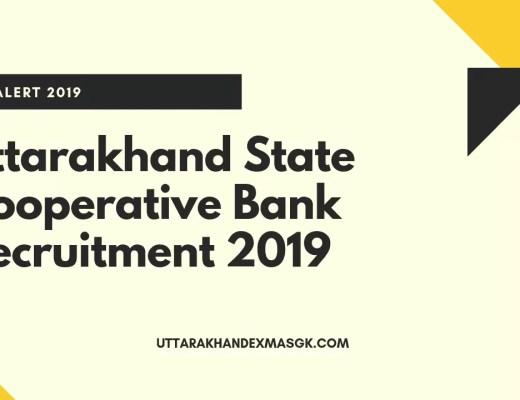 Uttarakhand State Cooperative Bank Recruitment 2019