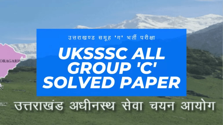 UKSSSC Previous Year Group 'C'/Samuh 'G' Solved Paper With Answer