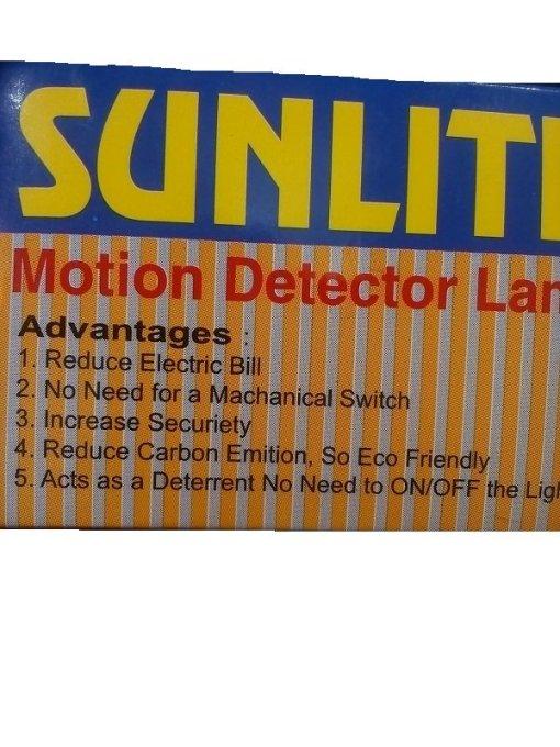 Motion Detector Lamp ( SUNLITE)