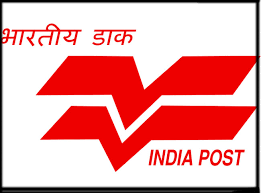 almora post office me ghotala