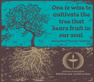 Cultivate the tree image
