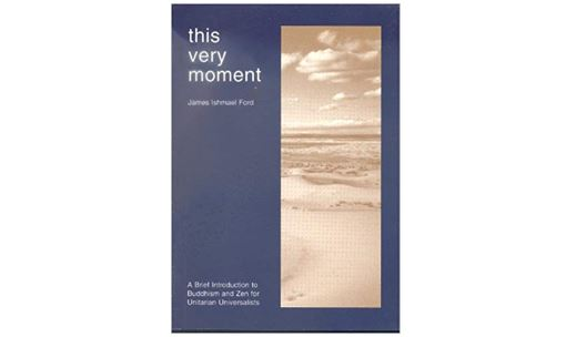 "Cover of ""this very moment"""