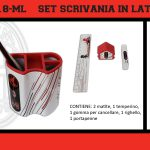 MILAN_PH18ML