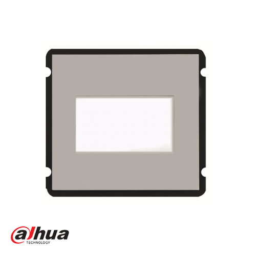 Dahua blank module