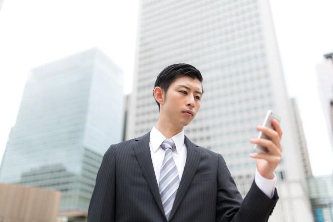 東京近郊 公務員 浮気調査