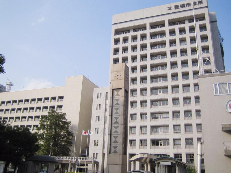 豊橋市役所
