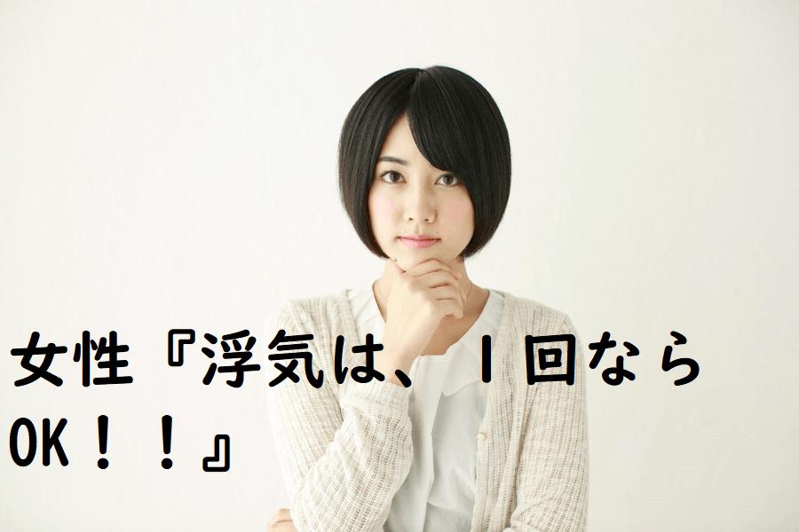 顎に手を当てるショートボブの日本人女性