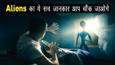 Aliens Are Human From The Future in Hindi | Future Human Evolution | Extraterrestrial