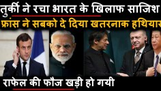 Modi Fr@nce Friendship and trade relation