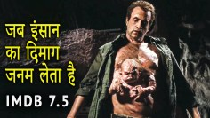 SCI-FI Explanation in Hindi | Total Recall Part 1 Ending Explained in Hindi