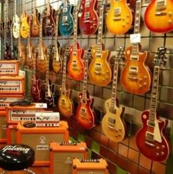 gitaarwinkel