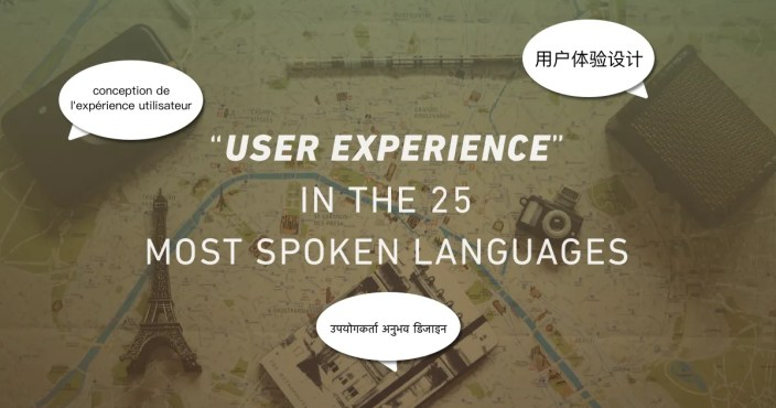 ux-25-top-spoken-languages