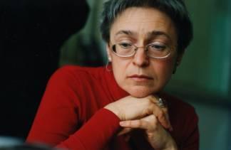 Anna Politikovskaya
