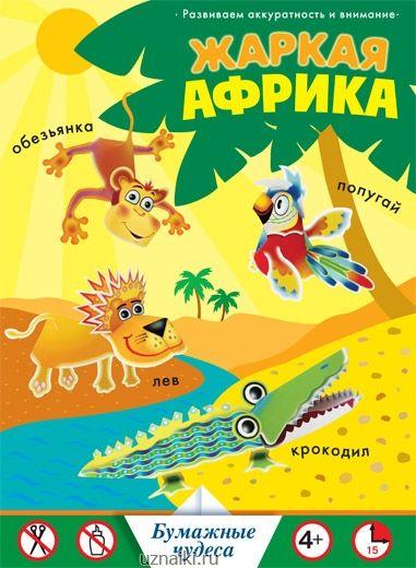 Angry Birds Жёлтая книга суперраскрасок 978538904632