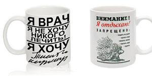 Печать на чашках, фото на кужках, надписи, логотипы Киев ...
