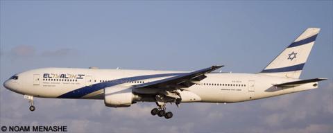 EL AL Israel Airlines Decals V1 Decals