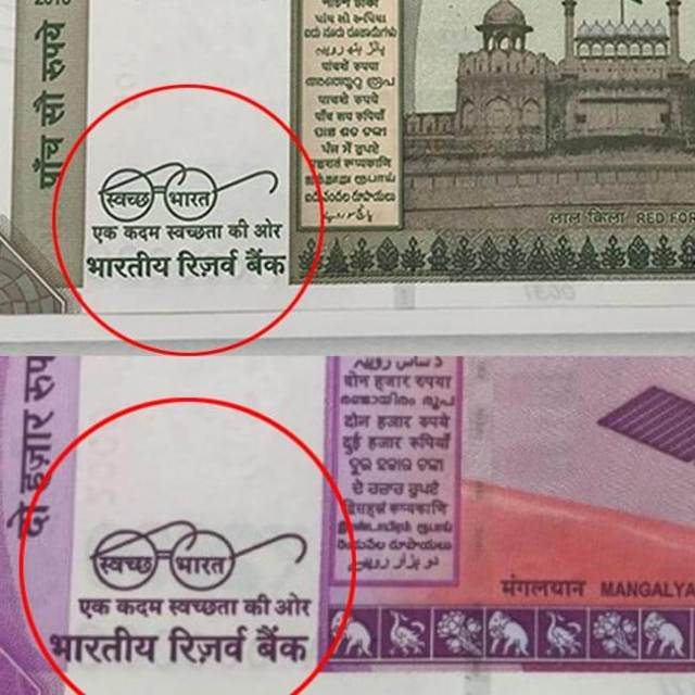 swachh-bharat-abhiyan-mentioned-on-new-500-and-2000-notes-201611-1478673925