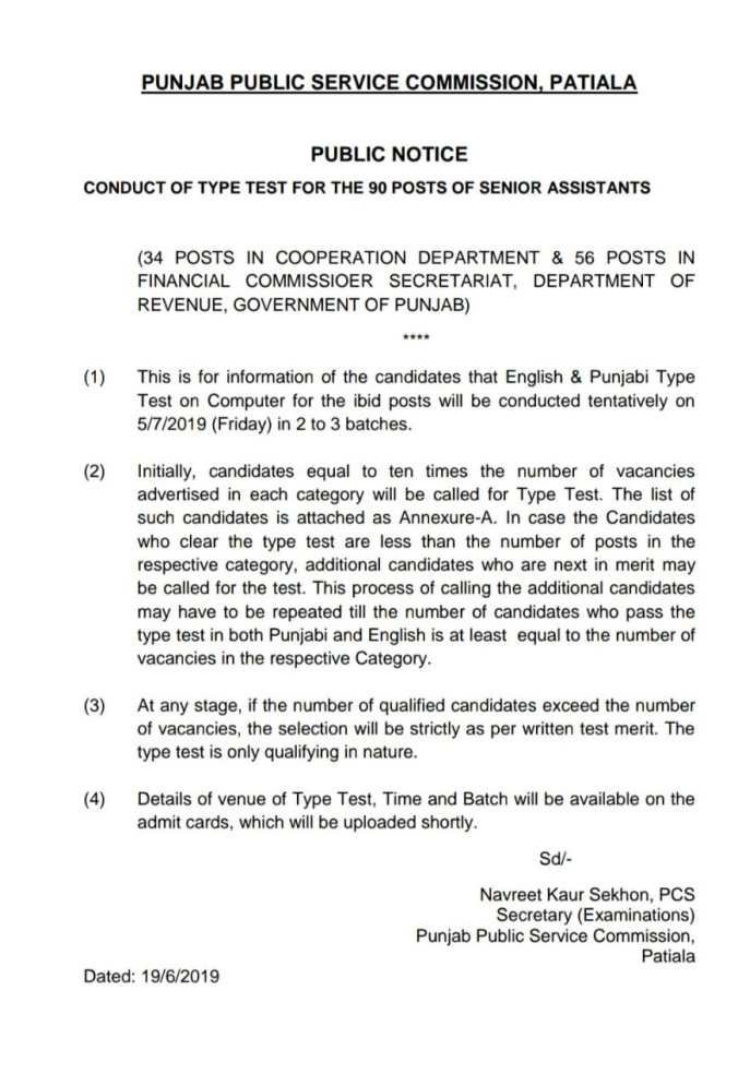 ppsc type test schedule of senior assistant