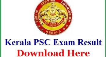 Kerala PSC Answer Key 2019 of Welfare Officer (Jail) Grade 2