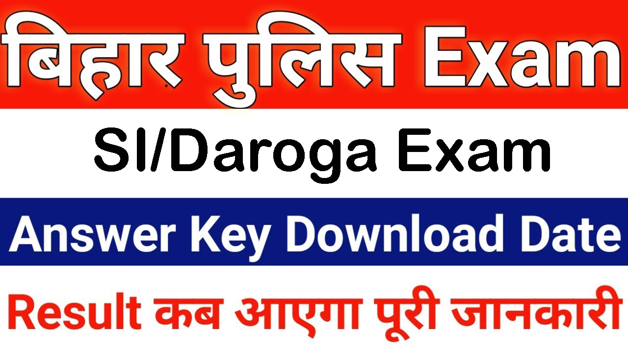 bihar police answer key of si daroga