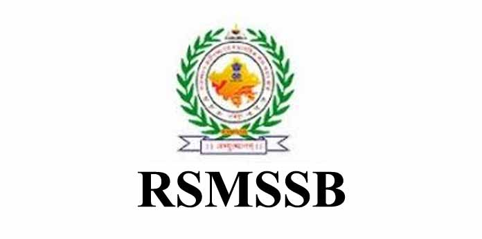 rsmssb answer key of librarian