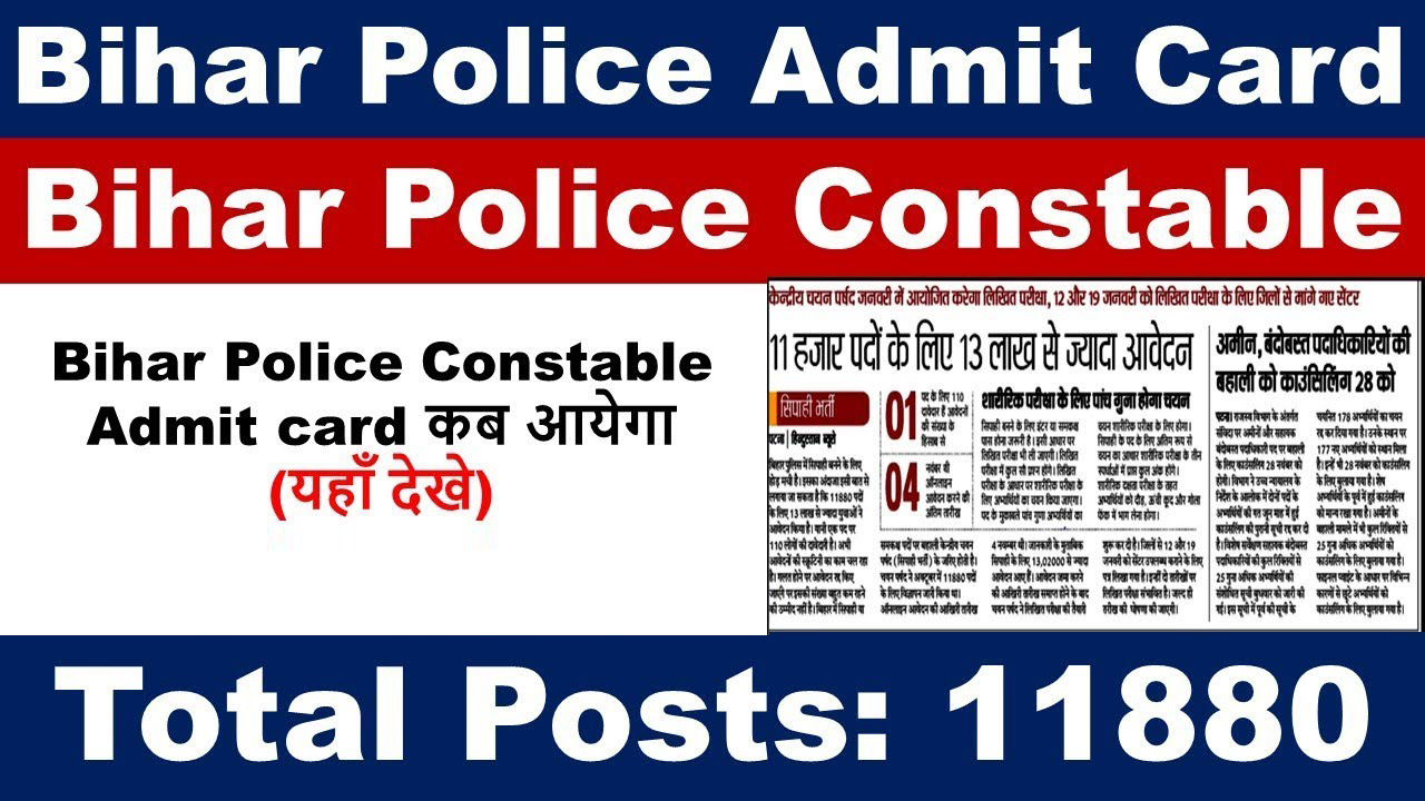 bihar police constable admit card 2020