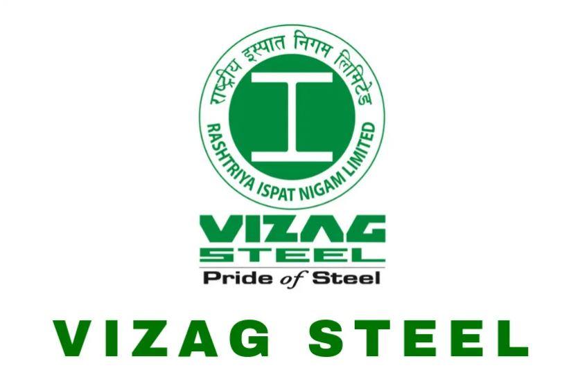 vizag steel plant management trainee answer key