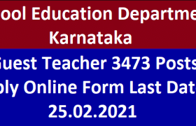Karnataka School Education Department Guest Teacher Posts 2021