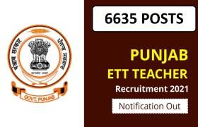 Punjab Education Recruitment Board ETT Posts