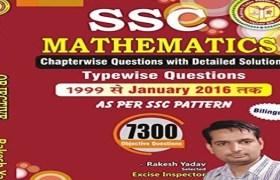 SSC Mathematics by Rakesh Yadav