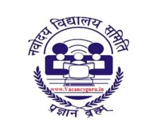 NVS 6th Class Admission Form 2020