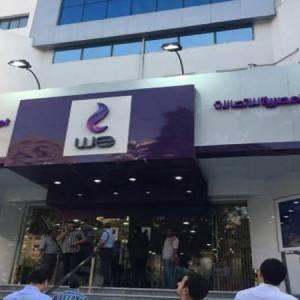 اعلان وظائف شركة المصريه