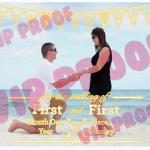 On One Knee Save the Date