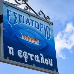 Kreikan kielen opiskelu
