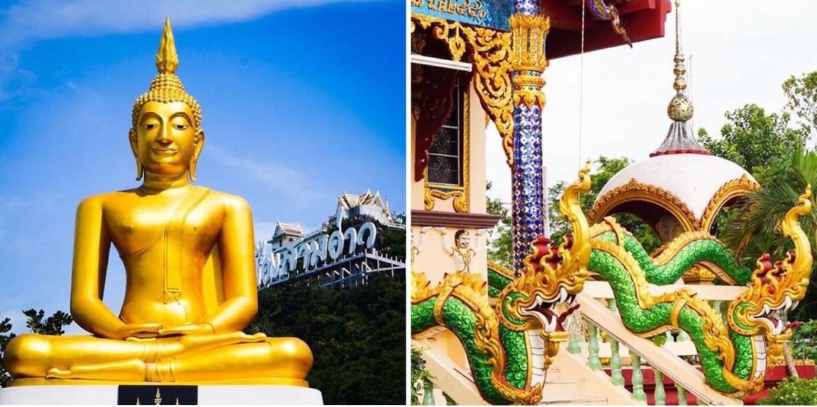 Pahimmat kodeflopit - Phuket