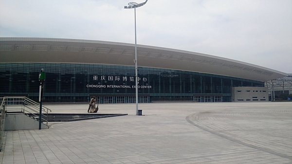 Yuelai Exhibition Center, the site of a sponge city in Chongqing.