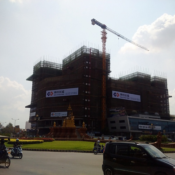 Phnom Penh CBD